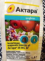 Инсектицид широкого спектра действия Актара 25 WG, ВГ 1,4 г на 8 л воды на 2 сотки  Syngenta , Швейцария