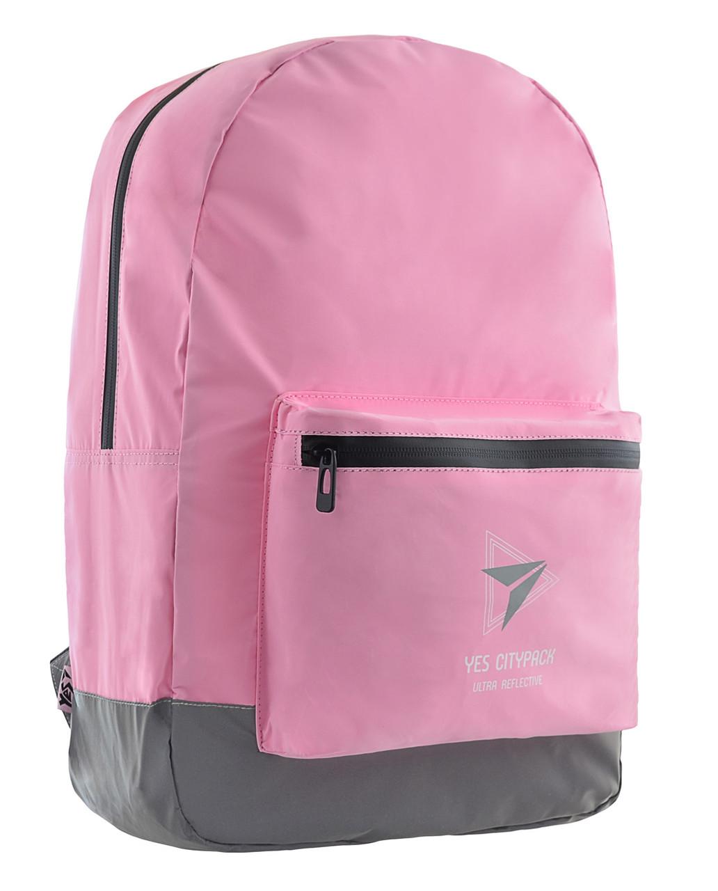 Рюкзак городской светоотражающий YES CITYPACK T-66 Pink код: 557462