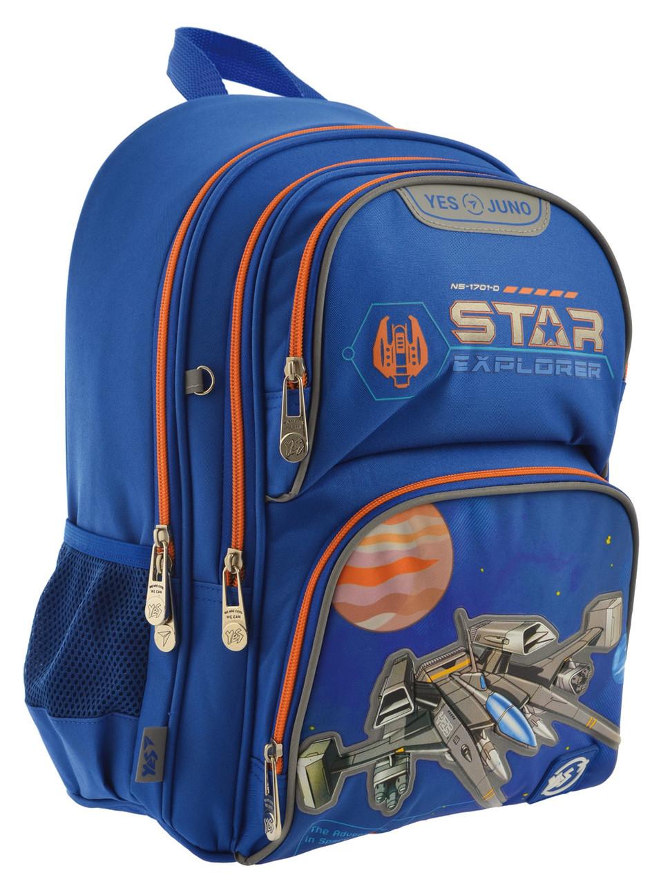 Рюкзак школьный ортопедический YES S-30 Juno Star Explorer код: 557220