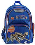 Рюкзак школьный ортопедический YES S-30 Juno Star Explorer код: 557220, фото 2