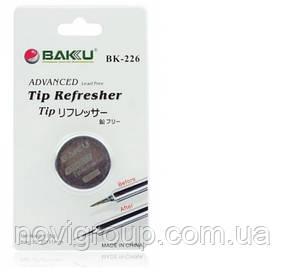 Очищувач жала BAKKU BK-226, Blister