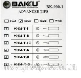 Жало для паяльника BAKKU BK-900M-T-D,silver