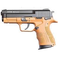 Пистолет стартовый Retay XTreme 9мм. tan (T570803R), фото 1