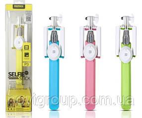 Монопод Bluetooth Remax PP-P3, Yellow, Blister