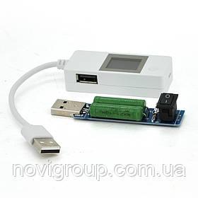 USB тестер LCDV03 напруги (4-15В) і струму (0-4А) з проводом + навантаження, білий