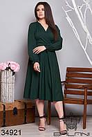 Элегантное женское платье средней длины с длинными рукавами на резинке с 48 по 54 размер
