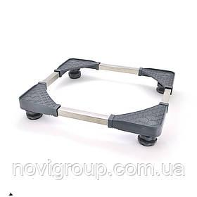 Платформа для побутової техніки L48-62/W45-59/H80-110mm