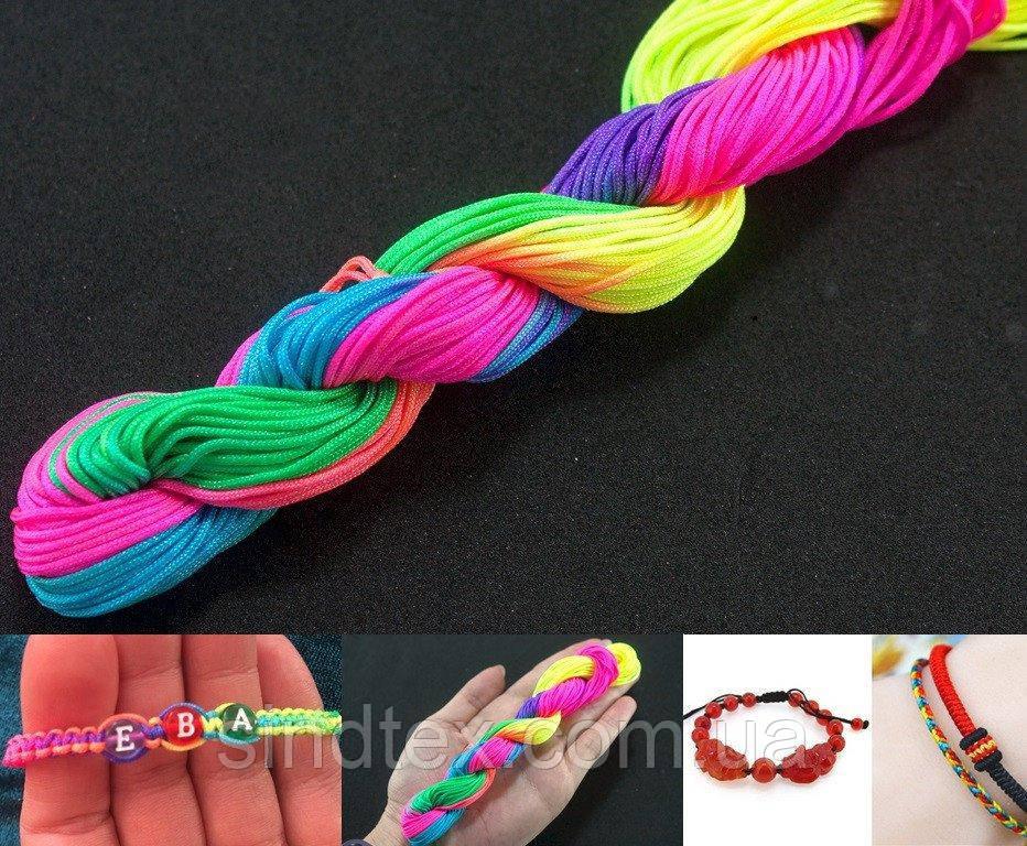(20метров) Шнур нейлоновый,капроновый (шамбала) 1мм Цвет- Градиент (сп7нг-1653)