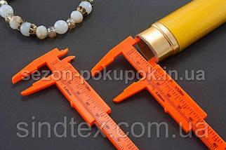 Штангенциркуль пластиковый на 80мм (размер 10,7х4,3см) (сп7нг-2211), фото 2