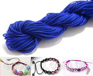 (20метров) Шнур нейлоновый, капроновый (шамбала) 1мм Цвет- Синий (сп7нг-0778)
