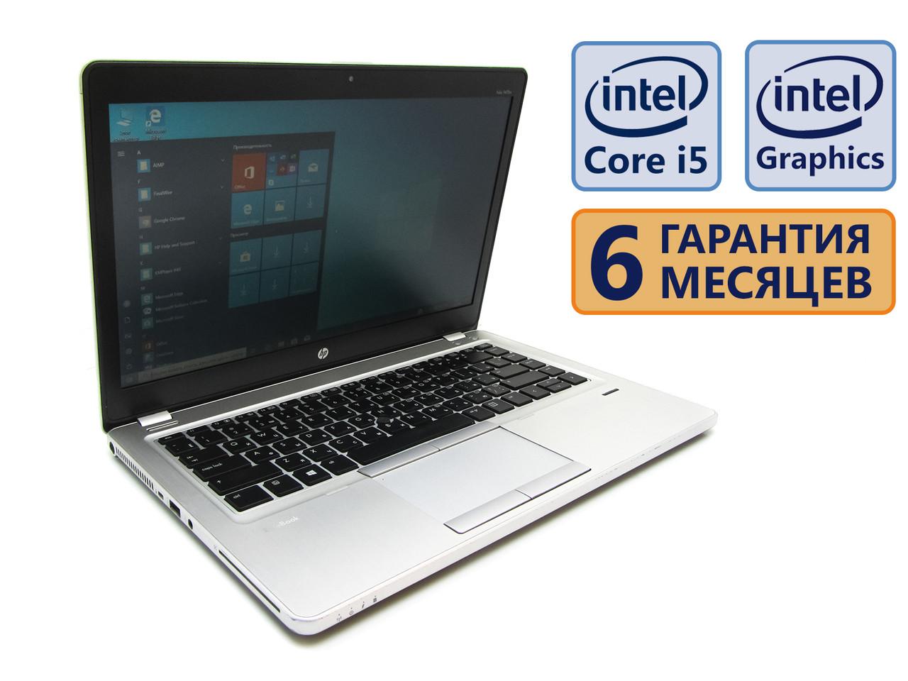 Ноутбук HP EliteBook Folio 9470m 14.0 (1366x768)/ Core  i5-3437U (2x max2.90GHz)/ RAM 8GB/ SSD 240GB/ БАТ 22Wh./ Сост 9/10 БУ