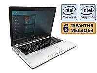 Ноутбук HP EliteBook Folio 9470m 14.0 (1366x768)/ Core  i5-3437U (2x max2.90GHz)/ RAM 8GB/ SSD 240GB/ БАТ 22Wh./ Сост 9/10 БУ, фото 1