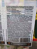 Инсектицид широкого спектра действия с акарицидным эффектом Актеллик 500 ЕС, КЕ, 6 мл Syngenta, Швейцария, фото 2