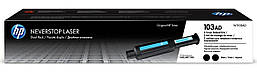 Тонер-картридж HP Neverstop 103AD Toner Reload Kit 2-Pack 5000 стр