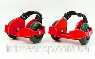 Пяточные ролики Small whirlwind pulley Красные, ролики для обуви раздвижные | ролики на кросівки (TI)