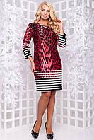 Красивое платье миди красного цвета 50 размера