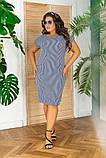 Модное женское летнее платье в размерах:50,52,54,56., фото 2