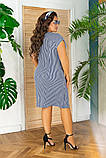 Модное женское летнее платье в размерах:50,52,54,56., фото 3