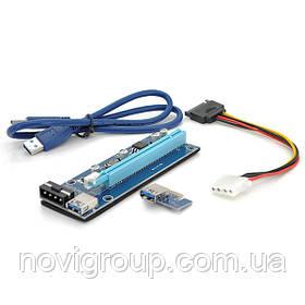 Riser PCI-EX, x1 => x16, 4-pin MOLEX, SATA => 4Pin, USB 3.0 AM-AM 0,6 м (синій), конденсатори CS 220 16V,