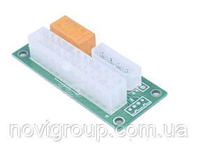 Синхронізатор блоків живлення ADD2PSU, MOLEX, 1 х 20+4, ціна за штуку, Пакет