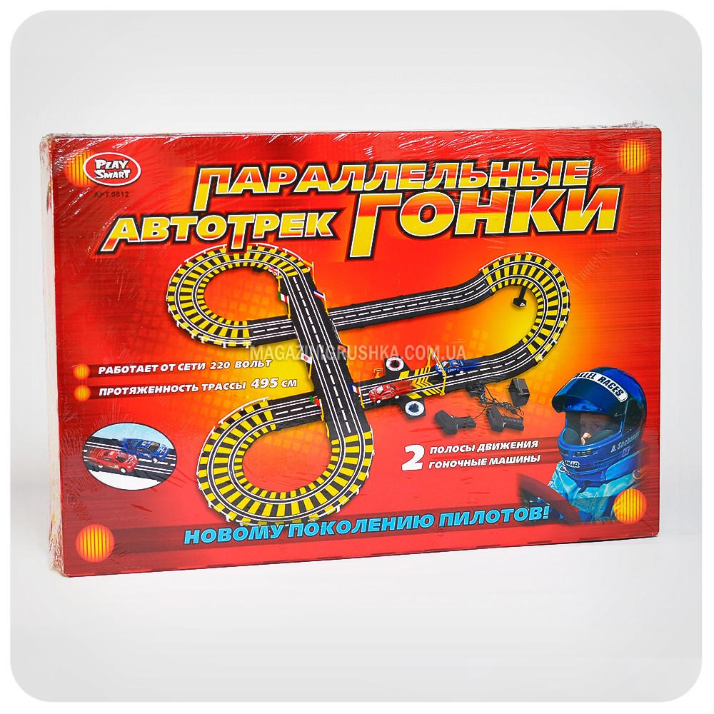 Автотрек «Паралельні гонки» (2 машинки на радіоуправлінні)