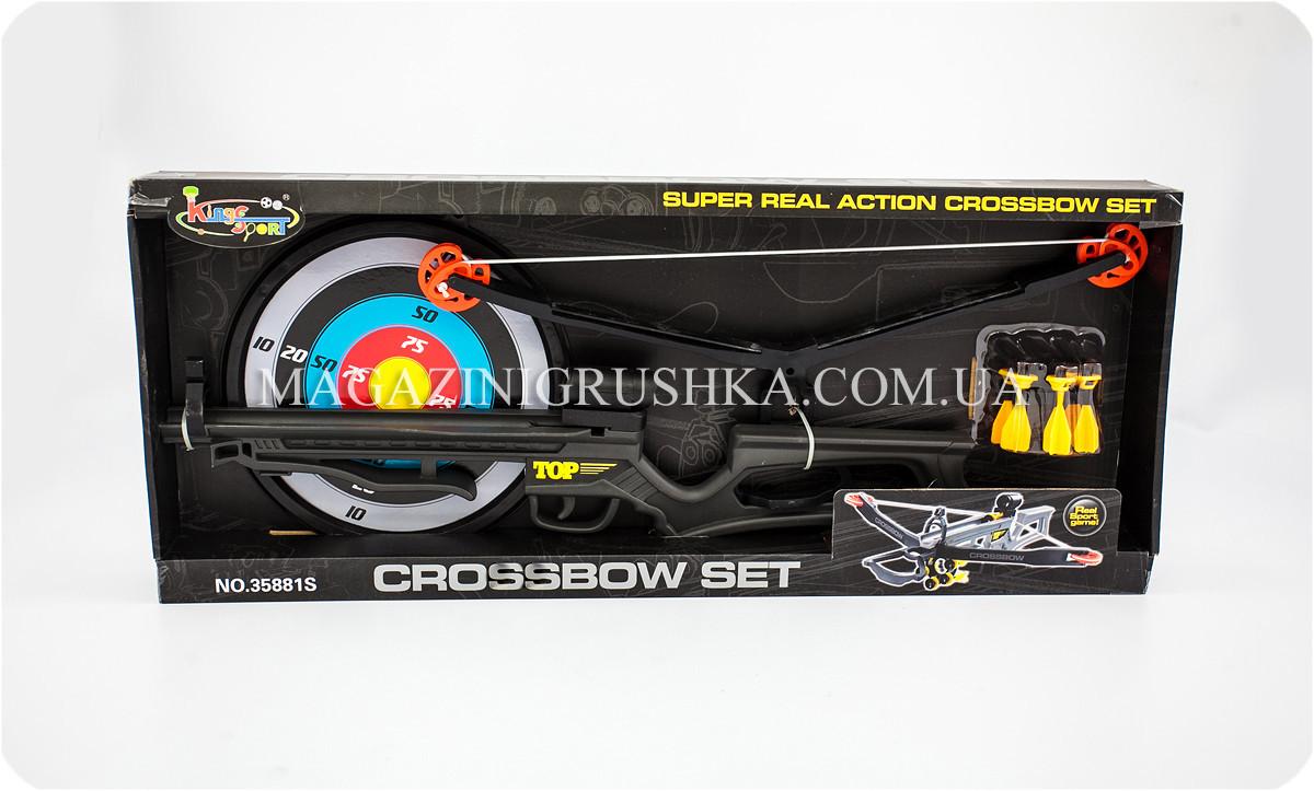 Арбалет детский на присосках «Crossbow set» (с мишенью) 35881S