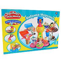 Набор пластилина для творчества «Фабрика мороженного» (5 цветов, аппарат и формочки для мороженного), фото 1