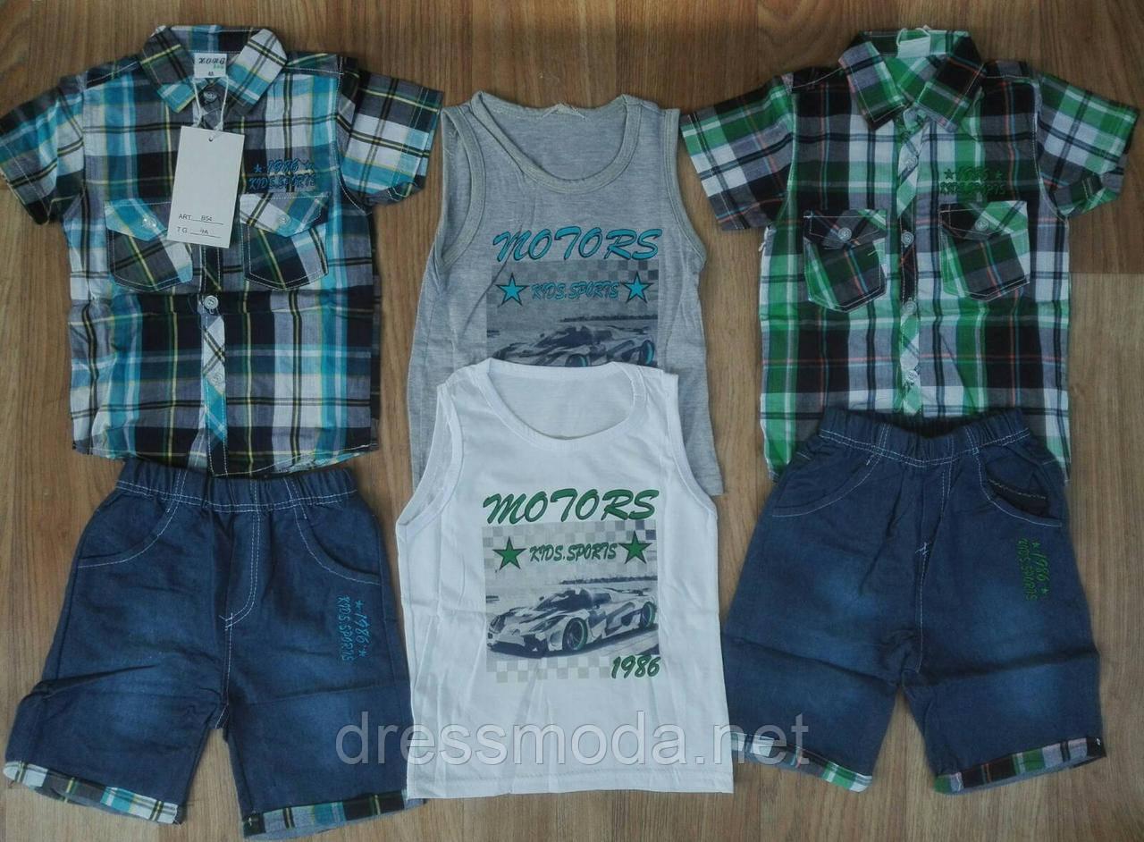 Комплект тройка для мальчиков Hong boy 1-5лет