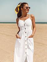 Летний женский сарафан  44 размера