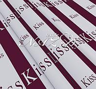 Двоспальне простирадло з ранфорсу - Kiss, бордовий