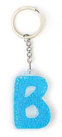 Брелок YES буква В голубая код: 554255