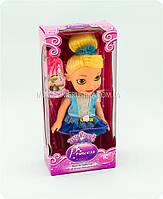 """Кукла """"Принцесса Диснея"""" 2090, фото 1"""