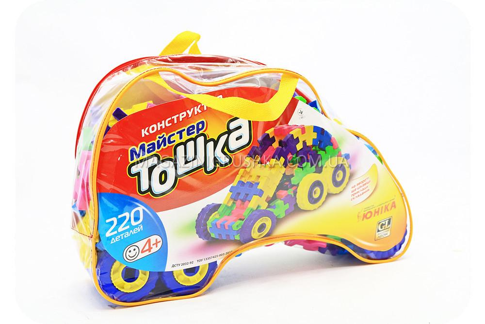 Конструктор «Мастер Тошка» (220 деталей) - в сумочке