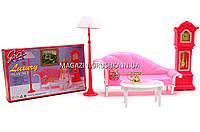 Детская игрушечная мебель Глория Gloria для кукол Барби Гостиная 96010. Обустройте кукольный домик