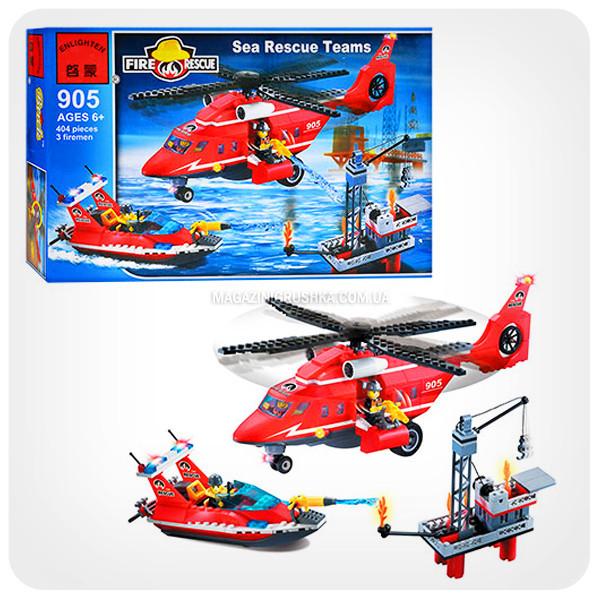 Конструктор «Морская пожарная служба»