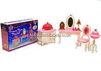 Детская игрушечная мебель Глория Gloria для кукол Барби Комната отдыха 1208. Обустройте кукольный домик