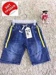 Джинсовые шорты для мальчиков, S&D, 10-16 лет, (код1070-00)