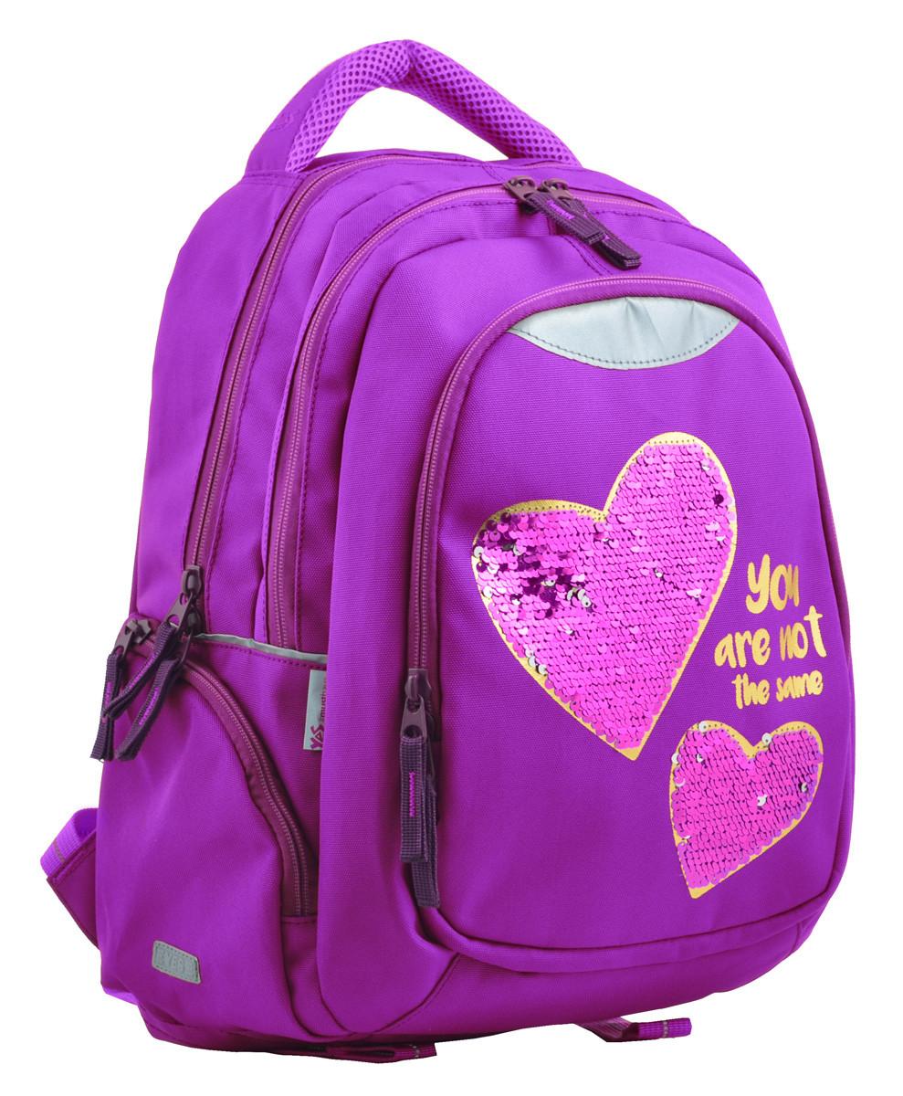 Рюкзак школьный для подростка YES Т-22 Otherwise 45*31*15 код: 554782