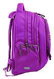 Рюкзак школьный для подростка YES Т-22 Otherwise 45*31*15 код: 554782, фото 2