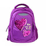 Рюкзак школьный для подростка YES Т-22 Otherwise 45*31*15 код: 554782, фото 6