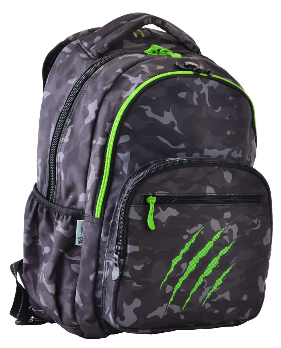 Рюкзак школьный для подростка YES T-55 Claw 43*32*14 код: 554920