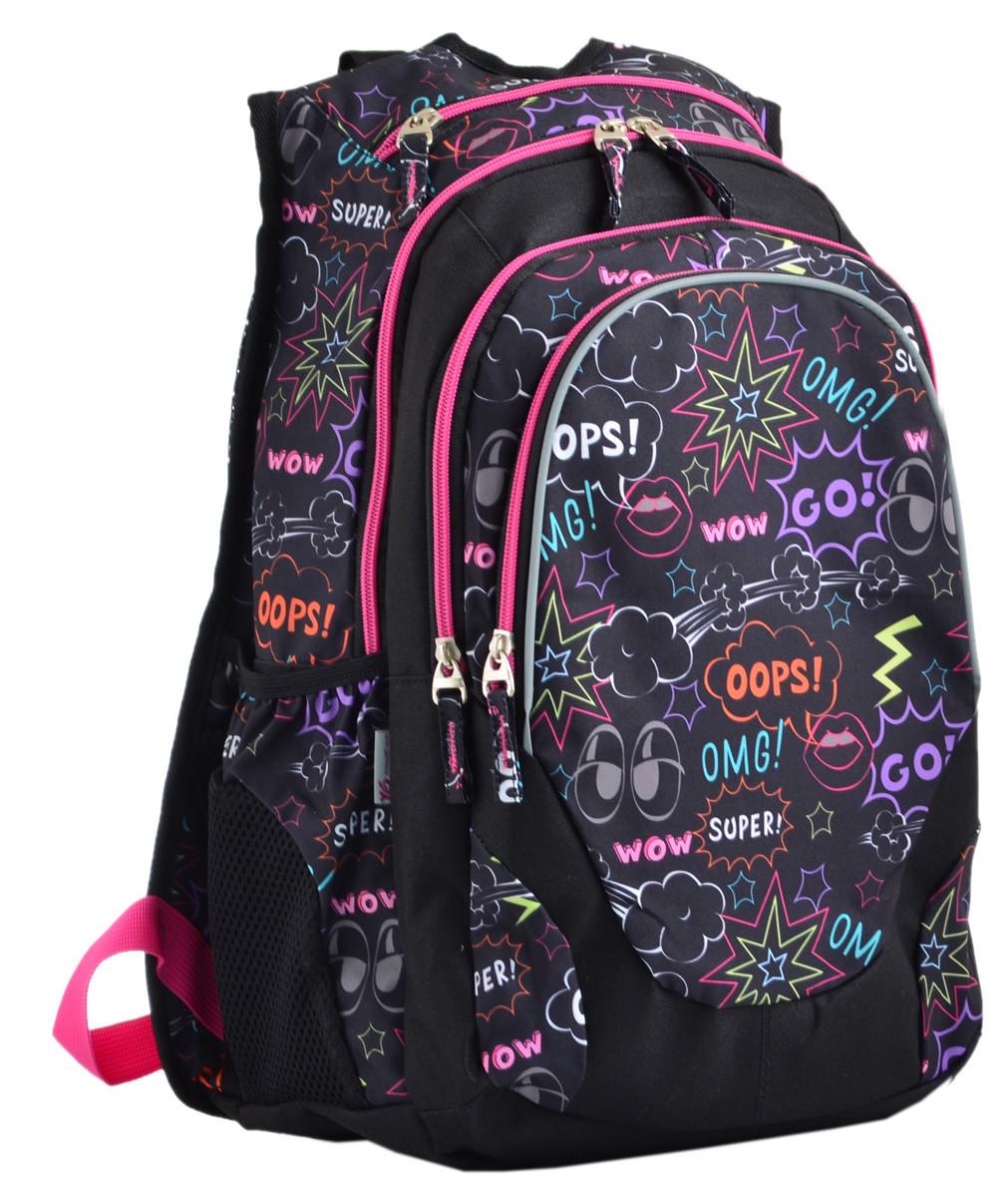 Рюкзак школьный для подростка YES Т-27 OMG 46*37*20 код: 554934