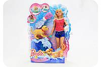 Лялька Барбі «Веселе купання цуценя» (оригінал), фото 1
