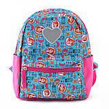 Рюкзак детский дошкольный YES K-19 Sofia 24.5*20*11 код: 555302, фото 5