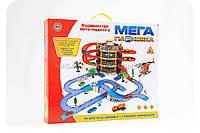 Детский паркинг «Мега Парковка» (6 этажей) - 922-10