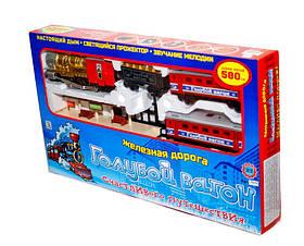"""Детская игрушка Железная дорога """"Голубой вагон"""" 7016"""