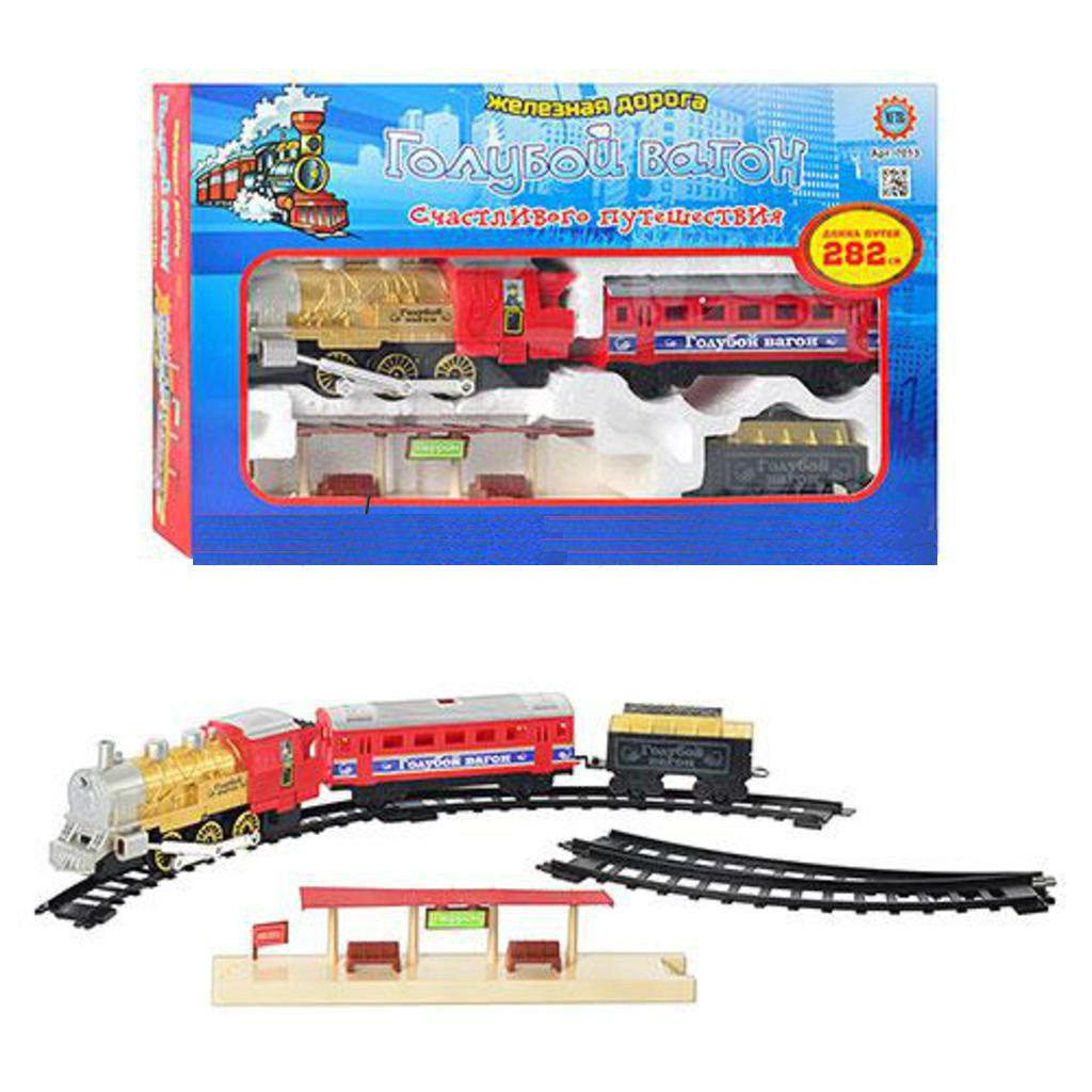 """Детская игрушка Железная дорога """"Голубой вагон"""" музыкальная с дымом - 7013 (609)"""