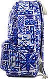 Рюкзак городской YES ST-31 Grain 44*28*14 код: 555426, фото 3
