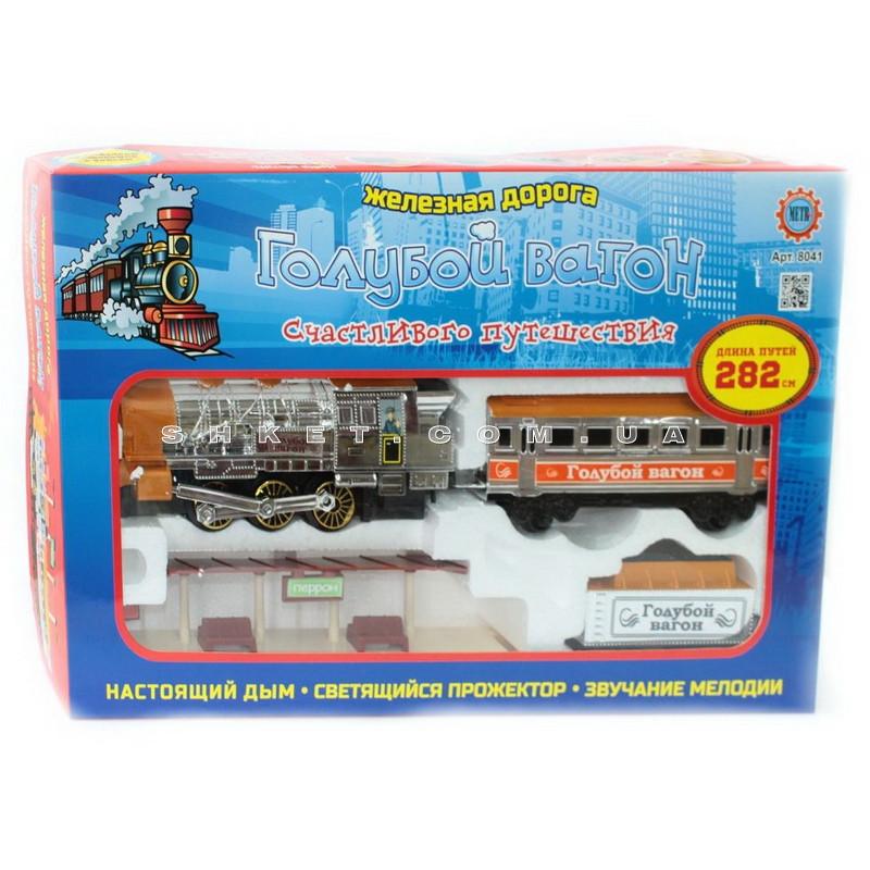 """Детская игрушка Железная дорога """"Голубой вагон"""" музыкальная с дымом - 8041 (617)"""