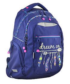 Рюкзак школьный для подростка YES T-23 Dream 45*31*15 код: 554786